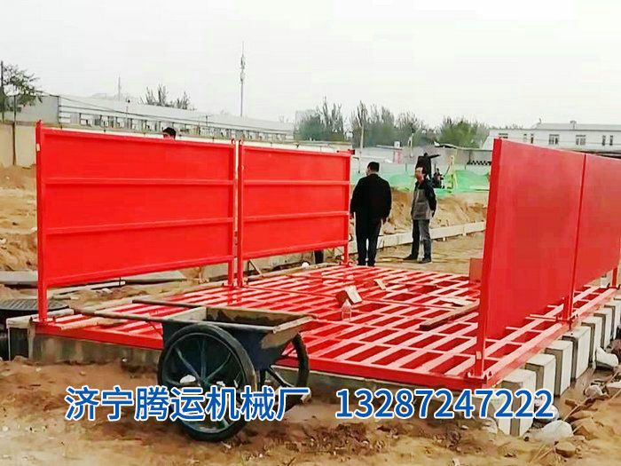 湖南省第三雷竞技官网raybetapp有限公司