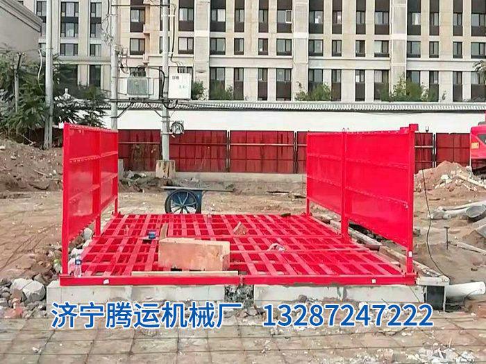 中城建设有限公司